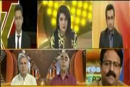 Express Experts (Attack on Interior Minister) – 7th May 2018
