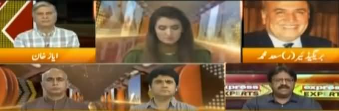 Express Experts (Avenfield Case Verdict Challenged) - 16th July 2018