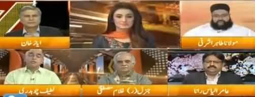 Express Experts (Ayesha Gulalai Ki Seat Bach Gai) - 24th October 2017