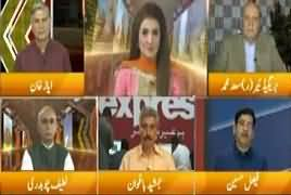 Express Experts (Bakra Eid Special) – 22nd August 2018
