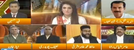 Express Experts (Balochistan Mein Tabdeeli) - 9th January 2018
