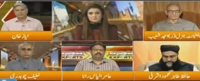 Express Experts (Begum Kalsoom Nawaz Ki Wafat) - 11th September 2018
