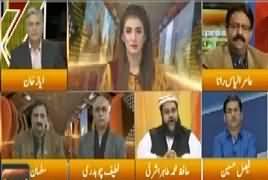 Express Experts (Benazir Bhutto Ka Qatal) – 27th December 2017