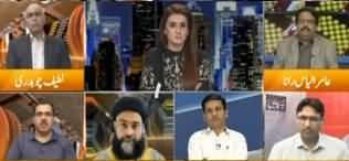 Express Experts (Big Day For Nawaz Sharif) - 8th November 2019