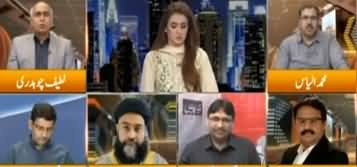 Express Experts (Big Relief For Sharif Family) - 16th November 2019