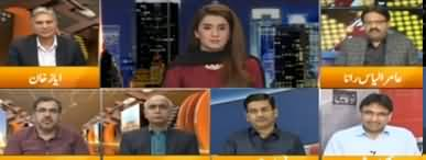 Express Experts (Big Trouble For Sharif Family) - 25th November 2019