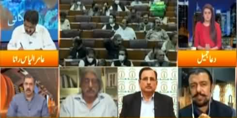 Express Experts (Budget 2021-22 Special) - 11th June 2021