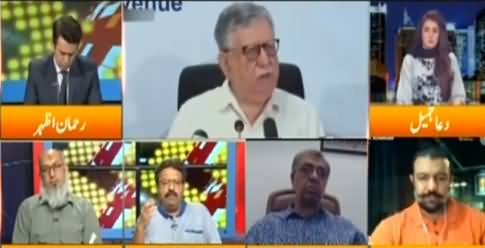 Express Experts (Budget: Big Deficiency in Taxes) - 12th June 2021