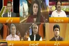 Express Experts (Candidates Details Open) – 20th June 2018