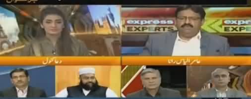 Express Experts (Chairman Senate Ke Liye Bhaag Daur) - 5th March 2018