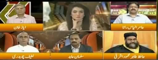 Express Experts (Chaudhry Nisar Ka Bayan) - 12th June 2018