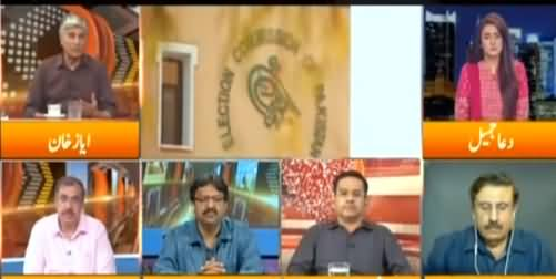 Express Experts (Chief Election Commissioner Vs PTI Govt) - 20th September 2021