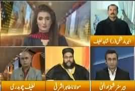 Express Experts (Chief Justice Ki Taqreer) – 18th December 2017