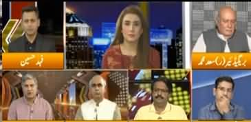 Express Experts (Chief Justice Makes a Huge Announcement) - 11th September 2019
