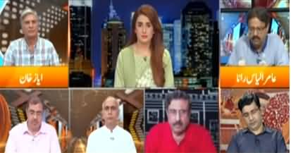 Express Experts (Clash Between PMLN & NAB) - 11th August 2020