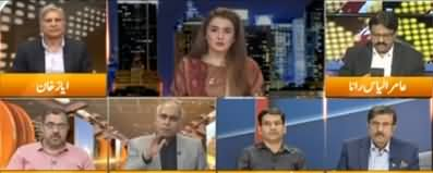 Express Experts (Condition Permission For Nawaz Sharif to Go Abroad) - 12th November 2019