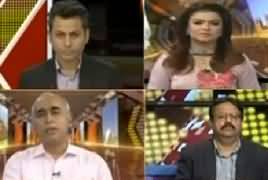 Express Experts (Controversy of Chairman NAB Interview) – 21st May 2019