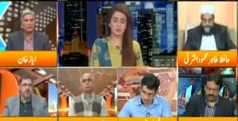 Express Experts (Coronavirus: What Should Pakistan Do?) - 17th March 2020