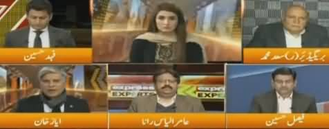 Express Experts (Court Rejects Objections on JIT Report) - 7th January 2019