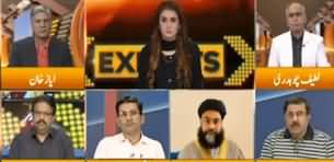 Express Experts (DG ISPR's Challenge to India) - 22nd October 2019