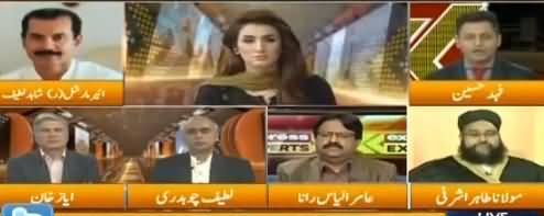 Express Experts (Dharna Khatam Karne Ka Credit Kis Ko Jata Hai) - 27th November 2017