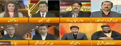 Express Experts | 13th December 2017 | Express News