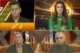 Express Experts (Differences in PMLN) – 17th October 2017