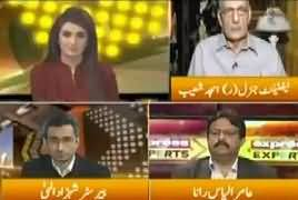 Express Experts (Discussion on Current Issues) – 14th February 2018