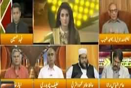 Express Experts (Discussion on Current Issues) – 24th April 2018