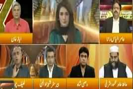 Express Experts (Discussion on Current Issues) – 2nd May 2018