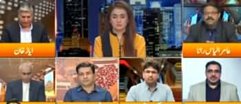 Express Experts (Double Trouble for PM Imran Khan) - 11th February 2020