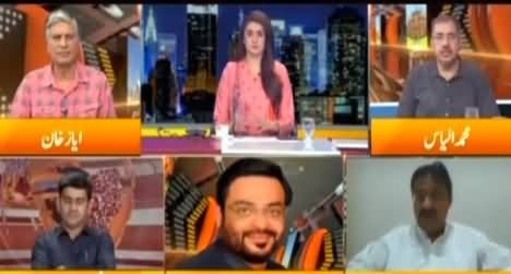 Express Experts (Double Trouble For Shahbaz Sharif ) - 12th May 2021