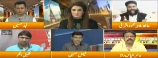 Express Experts (Economic Policy of New Govt) - 19th September 2018