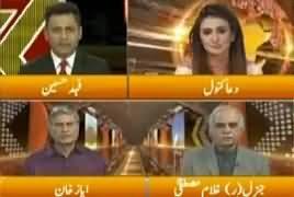 Express Experts (Ehtasab Ka Dohra Mayaar) – 25th October 2017