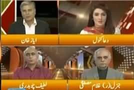 Express Experts (Ehtasab Ka Shoor) – 23rd October 2017