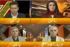 Express Experts (Ehtasab Ya Inteqam) – 9th October 2017