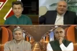 Express Experts (Eid Special Show) – 5th June 2019