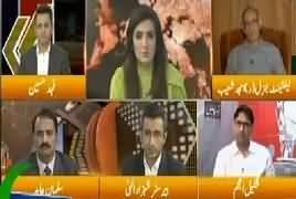 Express Experts (Election & Nawaz Sharif in Jail) – 17th July 2018