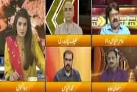 Express Experts (Election Se Qabal Siasi Mahaz Garm) – 18th June 2018