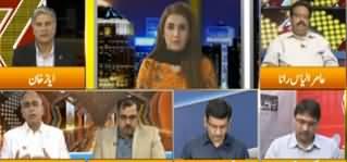 Express Experts (Fazlur Rehman Ka Azadi March) - 9th October 2019