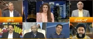 Express Experts (Finally Good News For PMLN) - 3rd December 2019
