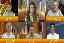 Express Experts (Forward Block in PMLN?) – 16th August 2018