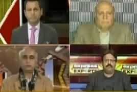 Express Experts (Gas & Electricity Crisis)  – 9th January 2019