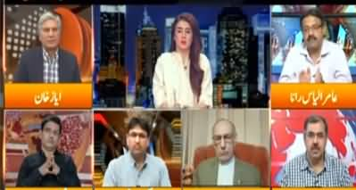 Express Experts (Good News For Pakistan's Economy) - 21st October 2020
