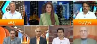 Express Experts (Govt's Package For Poor) - 8th April 2020