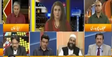 Express Experts (Govt Starts Negotiations With Fazlur Rehman) - 15th October 2019