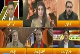 Express Experts (Grand Opposition Alliance) – 16th January 2018