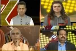 Express Experts (Hakumat Aur PPP Mein Garma Garmi) – 24th April 2019
