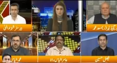 Express Experts (Human Rights Violation in Kashmir) - 10th September 2019