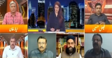 Express Experts (Hybrid Warfare Against Pakistan) - 20th July 2021